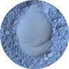 Тени Carolina Blue Matte (Heavenly Mineral Makeup)